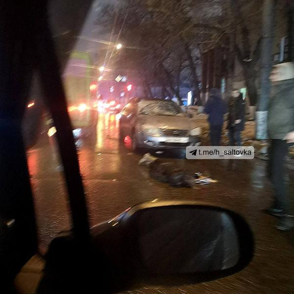 ДТП в Харькове: девушку обнаружили посреди дороги (видео)