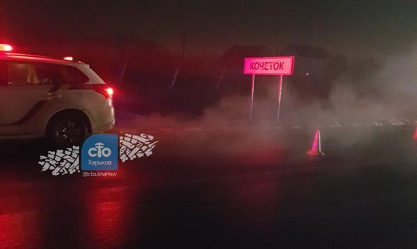 ДТП под Харьковом: водитель сбил человека и уехал (фото, видео)