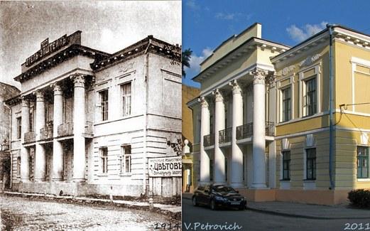 Харьков эпохи классицизма и неоренессанса