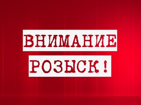 Житель Харьковщины уехал в другой город и исчез (фото)
