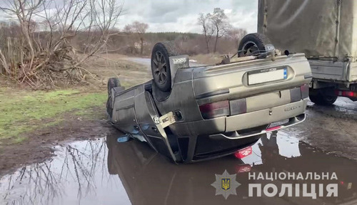 Подросток из Харьковской области набедокурил в такси (фото, видео)