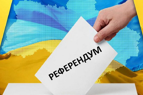 Закон о референдуме как имитация народовластия