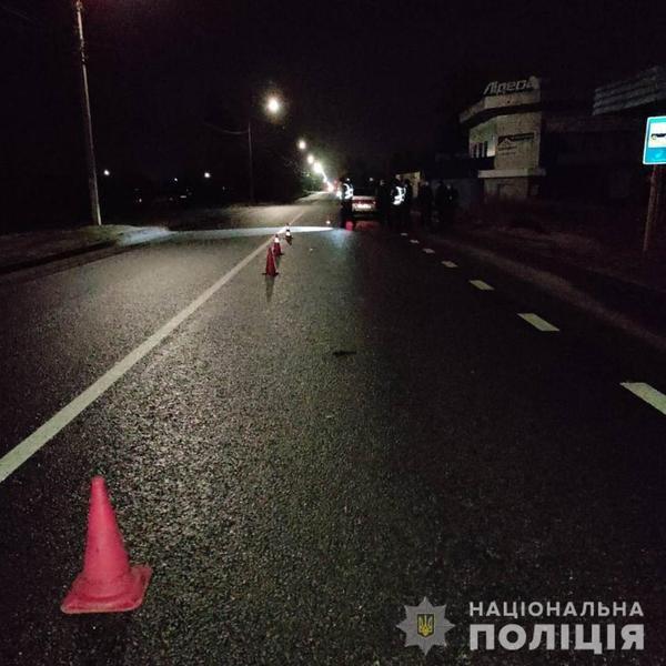 На Харьковщине женщина травмировалась на дороге (фото)