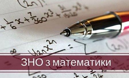Пробное ВНО-2021: самые популярные предметы среди харьковских выпускников