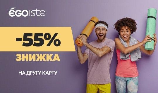 Харьковчане получили возможность значительно сэкономить