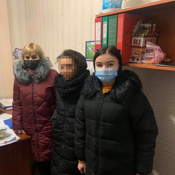 В Харькове пропал ребенок: родители не сразу бросились на поиски