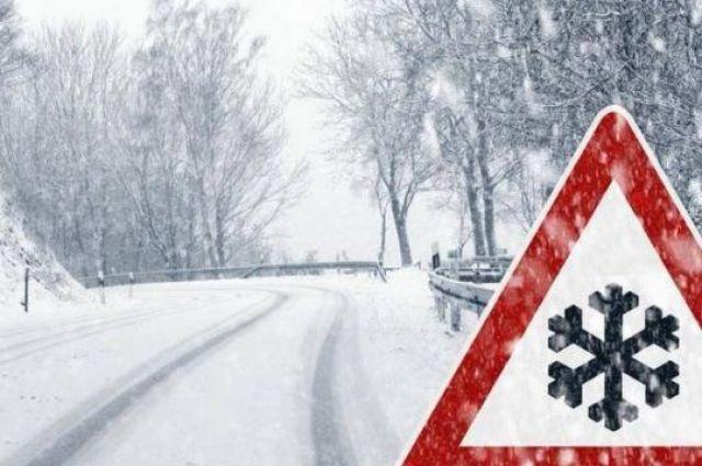 Снегопады и шквальный ветер. На Харьковщину надвигается новый циклон (видео)