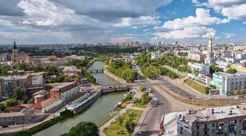 Рейтинг городов Украины: на какую позицию выходит Харьков