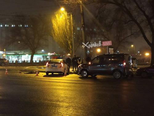 В Харькове ограбили женщину, которая погибла на дороге (фото)