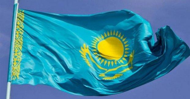 Жители Харькова смогут изучать казахский язык