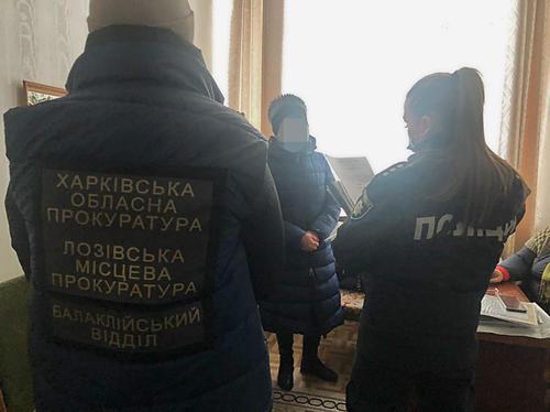 Сотрудницу детсада на Харьковщине подозревают в преступлении (фото)