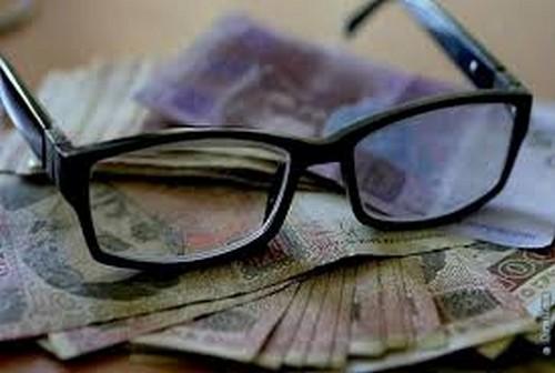 Жители Харькова смогут получить деньги на лечение