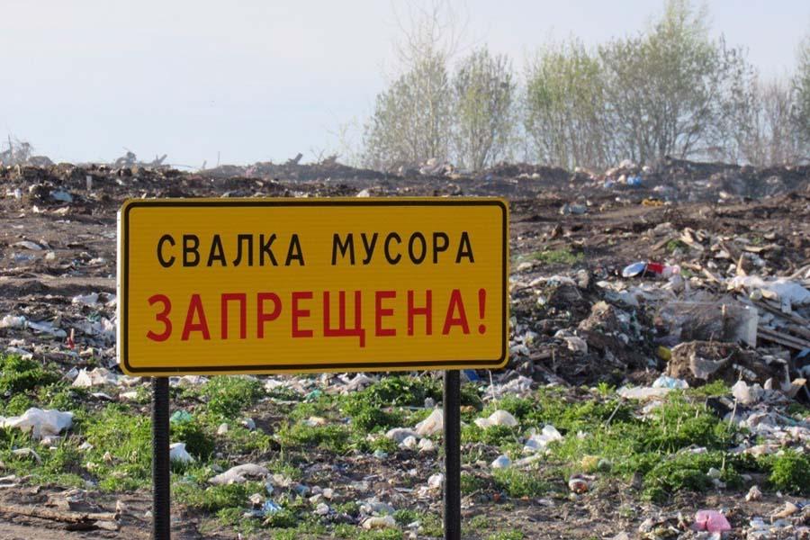 Харьковщина возглавила рейтинг самых замусоренных регионов
