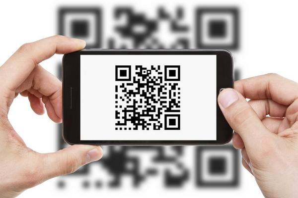 Жители Харькова смогут оплатить услуги ЖКХ с помощью кода