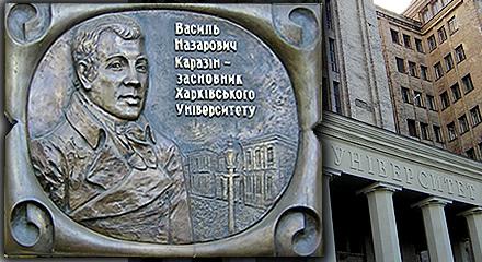 10 февраля в истории Харькова: родился один из самых знаменитых горожан