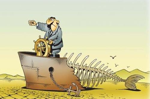 Куда движется страна: мнение украинцев