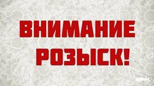 На Харьковщине разыскивают девочку со шрамами (фото)