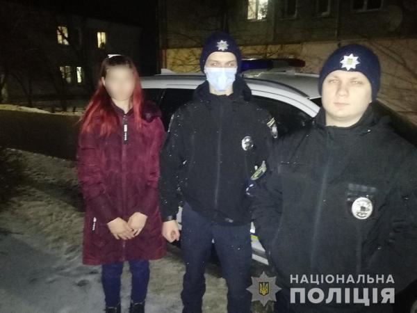 Пропавшую на Харьковщине школьницу нашли в неожиданном месте