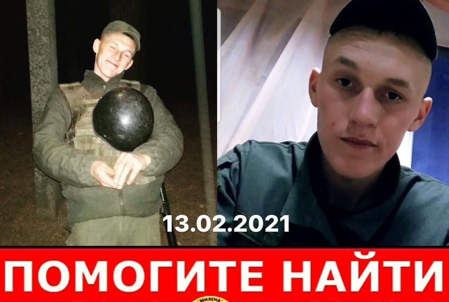 https://gx.net.ua/news_images/1613229318.jpg