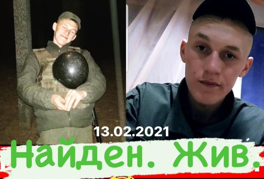 Пропавшего военного нашли в одном из спальных районов Харькова