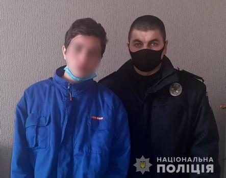 Пропавшего на Харьковщине школьника нашли в неожиданном месте