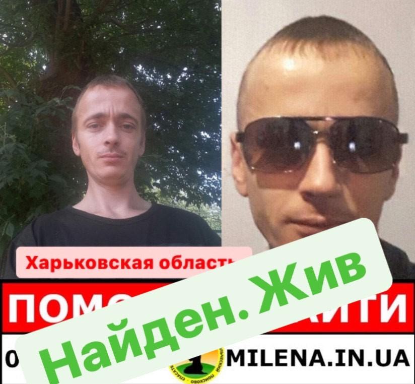 https://gx.net.ua/news_images/1613848682.jpg