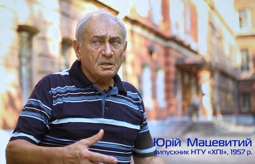 24 февраля в истории Харькова: родился академик-альпинист