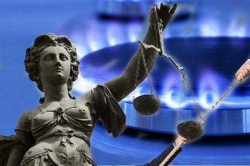 Харьковчанам не будут выставлять старые счета за газ. В чем причина