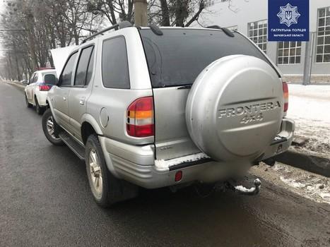 В Харькове мужчина предъявил документы и попал в крупные неприятности
