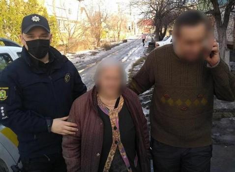 Женщину с проблемами памяти нашли в нескольких километрах от дома на Харьковщине (фото)