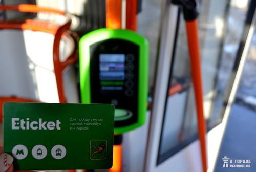 Транспорт Харькова хотят перевести на гибкую систему тарификации
