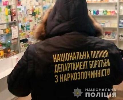 Опасные препараты продавали в аптеках на Харьковщине (фото)