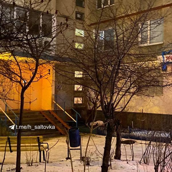 В Харькове девушка упала с высоты и разбилась