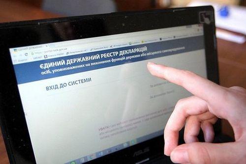 https://gx.net.ua/news_images/1614872218.jpg