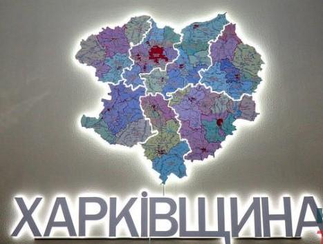 На Харьковщине создадут новую карту области
