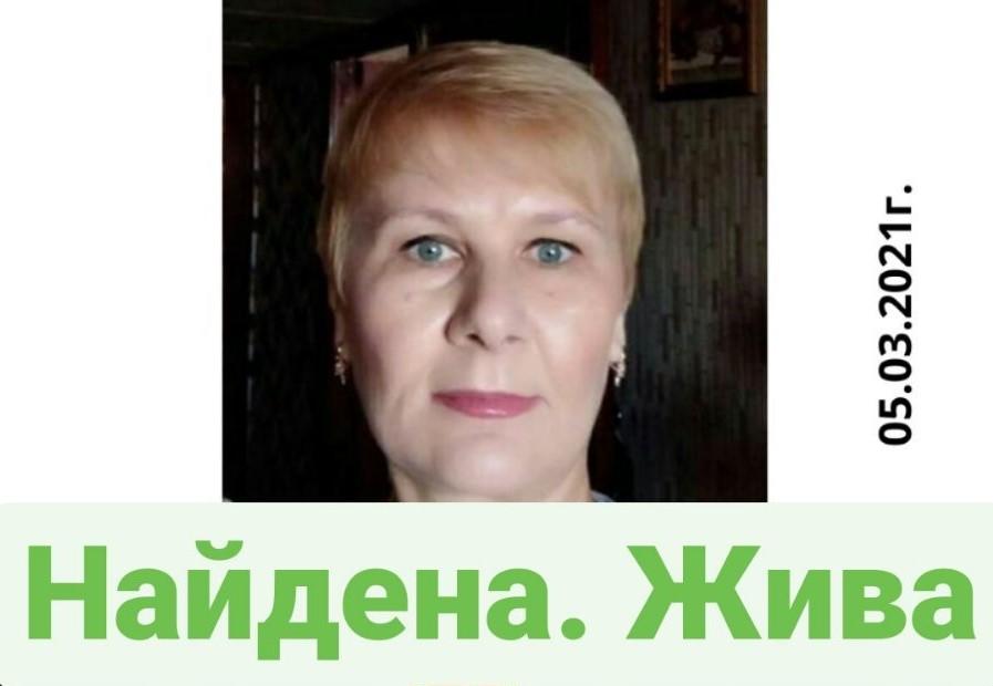 В Харькове нашли женщину, котораяпропала четыре месяца назад