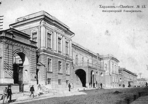 7 марта в истории Харькова: родились два известных ученых