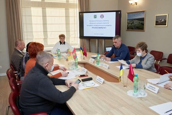 Более 50 проектов. Что собираются изменить на Харьковщине в рамках областного конкурса
