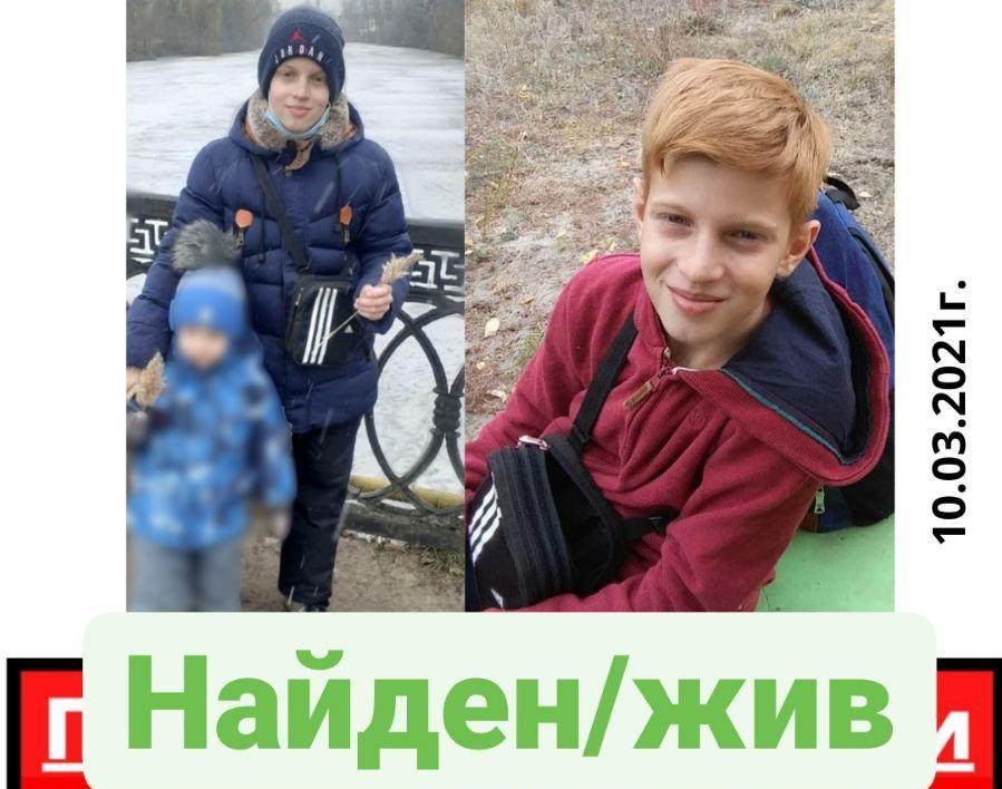 Ребенок, пропавший в Харькове, оставил родителям послание