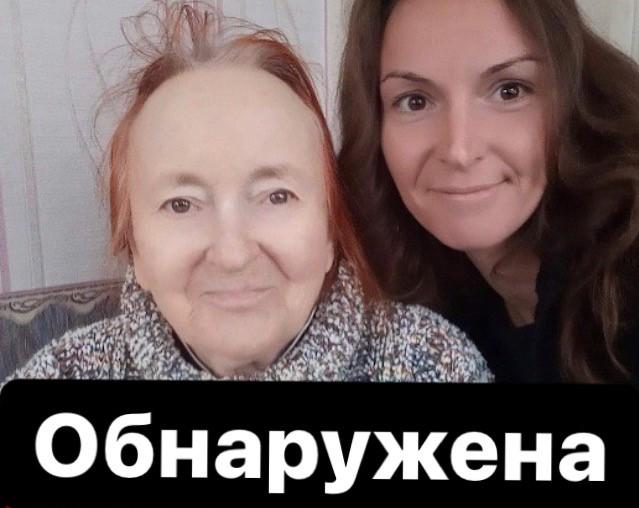 На Харьковщине после длительных поисков обнаружили женщину