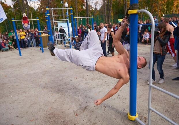 В Харькове появится новая площадка для активного отдыха детворы