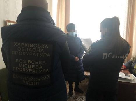 Заведующая детсадом на Харьковщине угодила в неприятности из-за денежного скандала