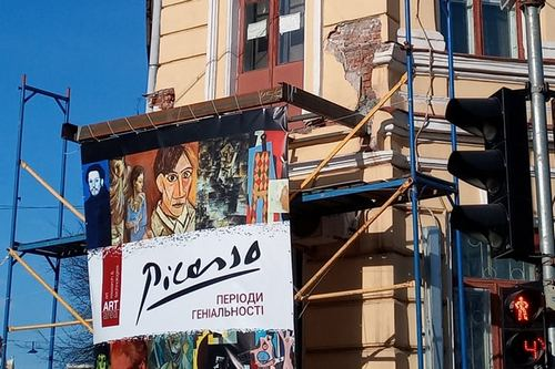 Бекетовскому балкону ищут спонсора, чтобы вернуть медальоны