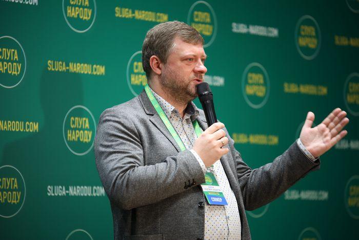 «Слуга Народу» провела у Києві форум голів ОТГ