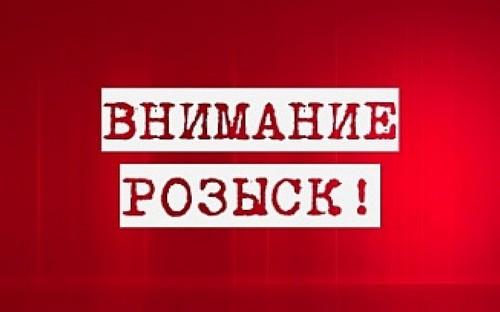 На Харьковщине больше десяти лет разыскивают больного мужчину (фото)