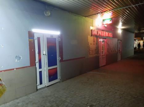 В Харькове обнаружили тайное заведение (фото)