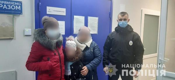 На Харьковщине две девочки после ссоры с родителями совершили необдуманный поступок (фото)