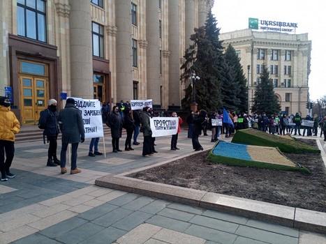 Харьковские артисты митинговали в центре города: работники культуры возмущены заявлением главы ХОГА  (фото, видео, дополнено)