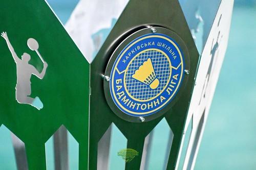 В Харькове наградили лучших школьников, играющих в бадминтон