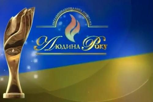 Харьков в XXI веке. 23 марта – Кернеса признали мэром года